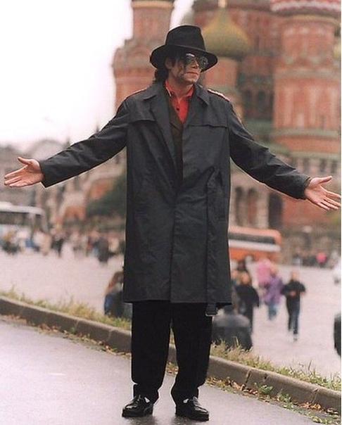 Майкл Джексон приехал в Москву, 1993 год. Как вы относитесь к нему