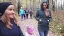 Природный парк Оленьи Ручьи 2019 прогулка