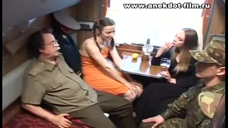 Анекдот Про Генерала В Поезде