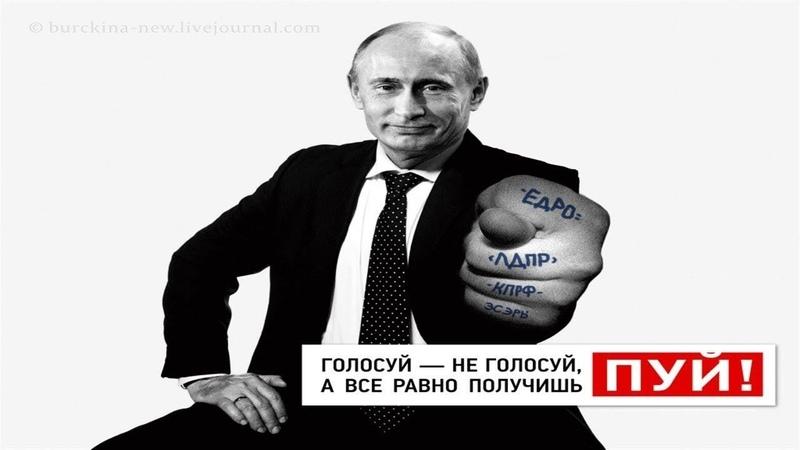 В Санкт-Петербурге начались суды против фальсификации выборов 2019 года