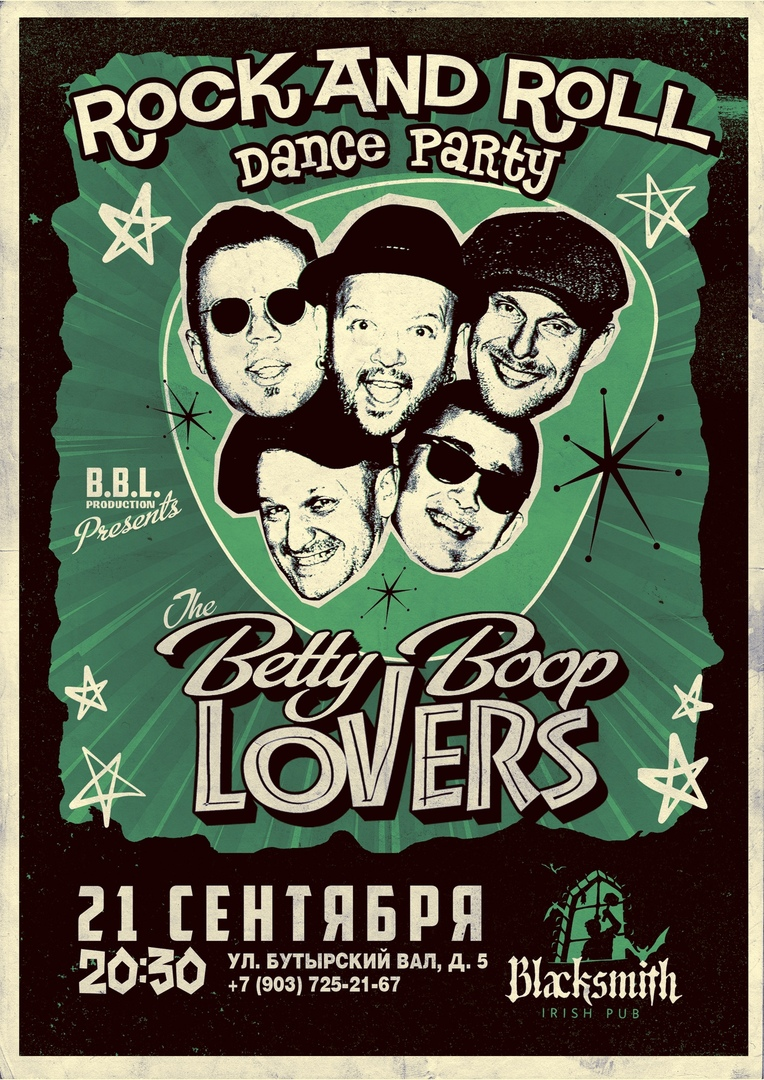 21.09 The Betty Boop Lovers в Blacksmith Irish Pub!