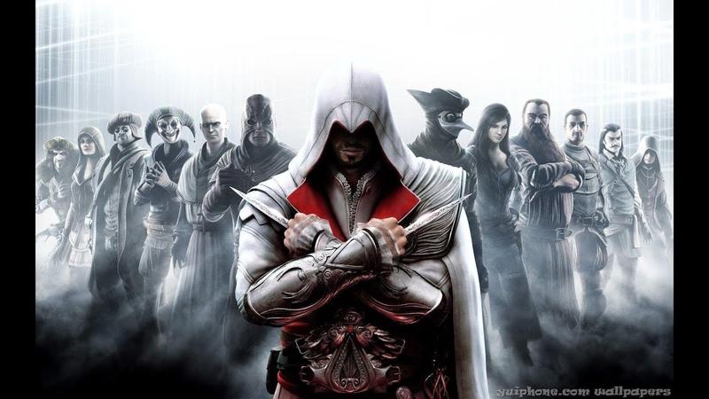 Assassin s Creed братство крови часть 8