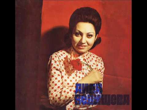 Аида Ведищева 1974 Аида Ведищева © LP © Vinyl Rip
