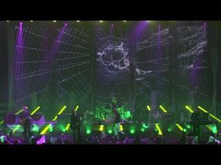 The Cure - 2019-05-30 Vivid Live, Sydney Opera House, Sydney, Australia