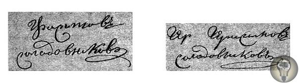 Монастырское служение и подделка векселей ФОТО 1. Серпуховский Владычный Введенский женский монастырь в наше время Введенский Владычный женский монастырь в 60х начале 70х годов XIX века