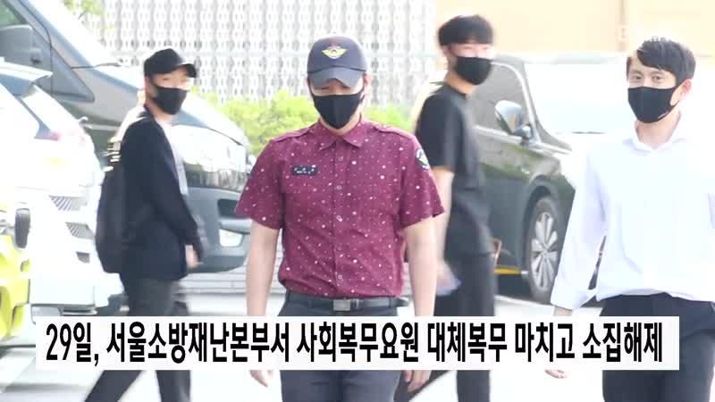 장근석 JangKeunsuk 소집해제··· 아시아프린스의 귀환 비하인드