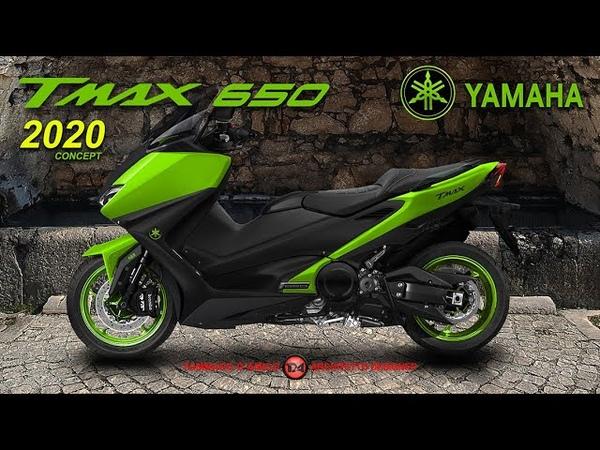 NEW YAMAHA TMAX 650 nel 2020 più potente
