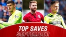Who was the Best Goalkeeper in September? | September's Top Saves | SPFL