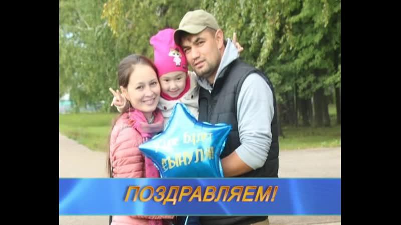 Музыкальная открытка Уразаевой Г эфир от 24 01 20