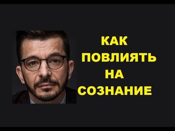 Андрей Курпатов о том, как повлиять на свое сознание, нам надо поговорить