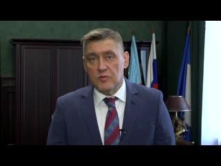 Поздравление мэра г. Черемхово с Днём российского предпринимательства