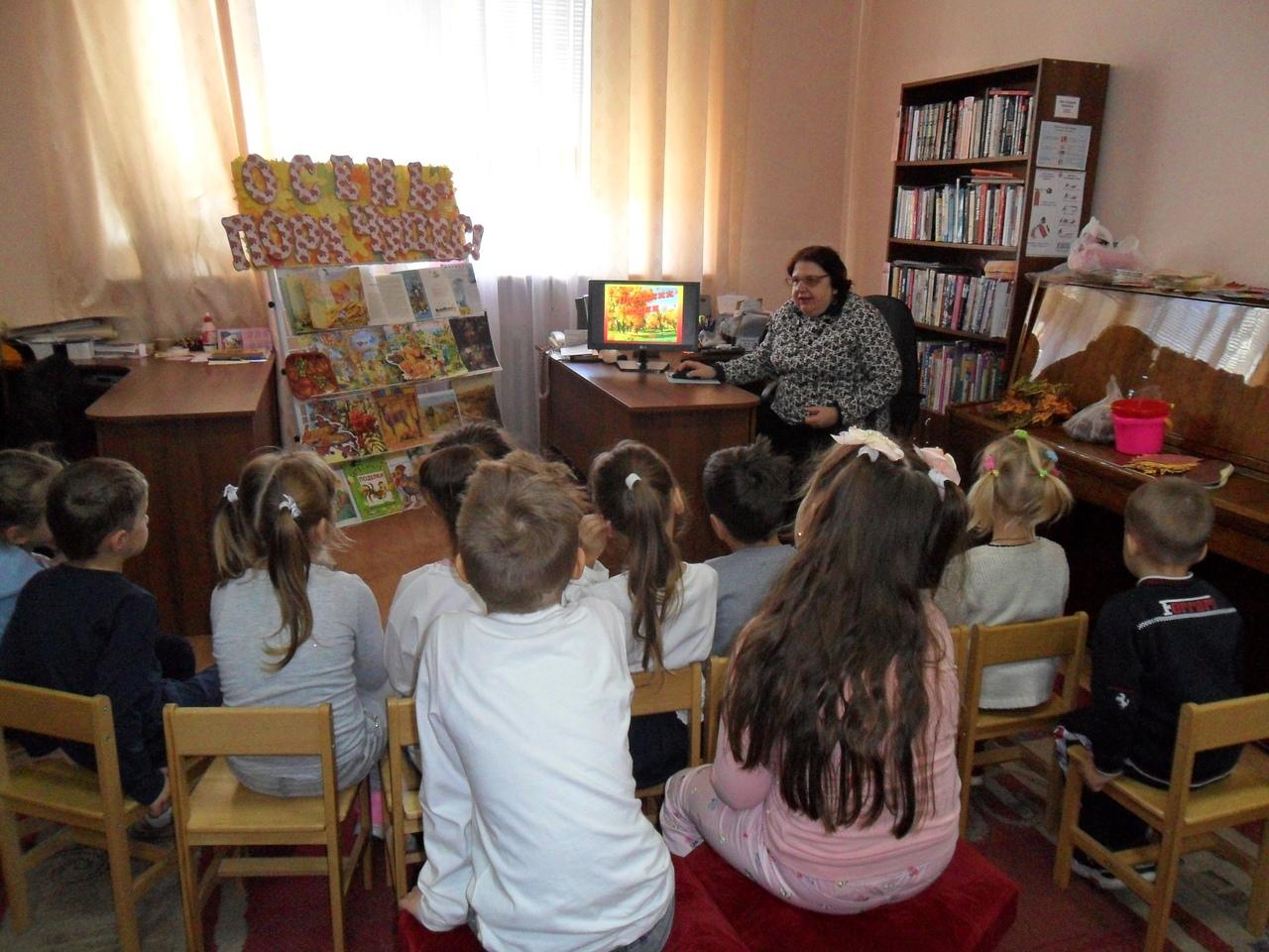 донецкая республиканская библиотека для детей, отдел искусств, с библиотекой интересно, детям об осени