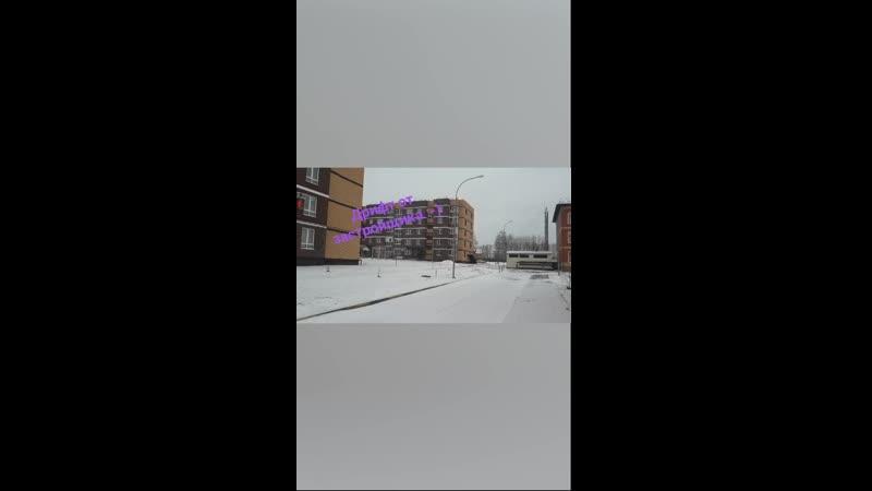 ЖК на Венёвском шоссе