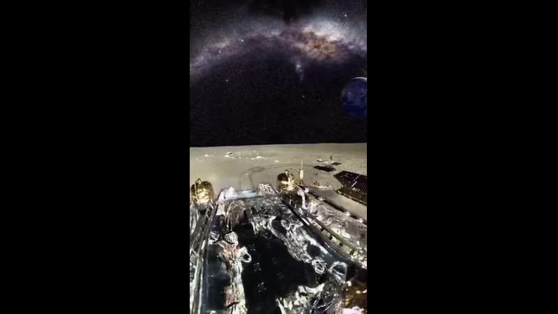 Взгляд на Землю и Млечный путь с Луны