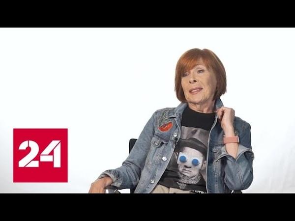 65. Специальный репортаж Константина Мучника - Россия 24
