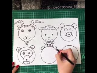 Учимся рисовать вместе с детьми! Простейшие рисунки животных из кругов