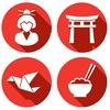 Учим японский язык 4 дня с 14 по 17 октября
