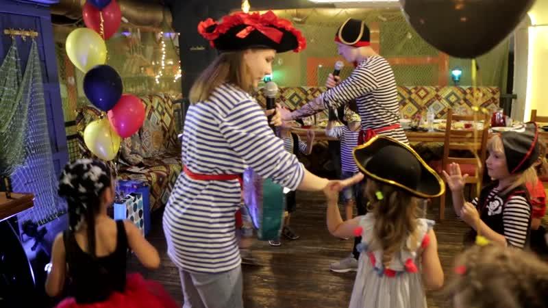 Пиратская вечеринка Кострома