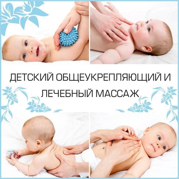 Алиса стране, картинка с надписью детский массаж