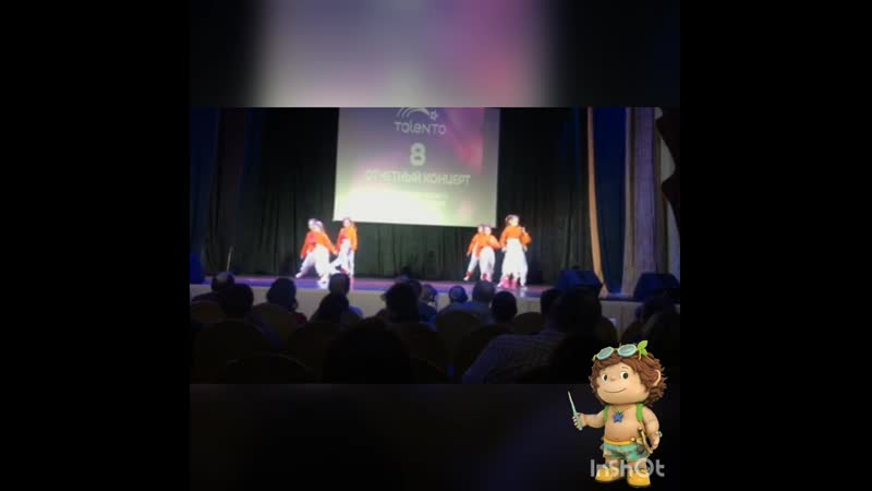 8 отчетный концерт Talento Хип хоп