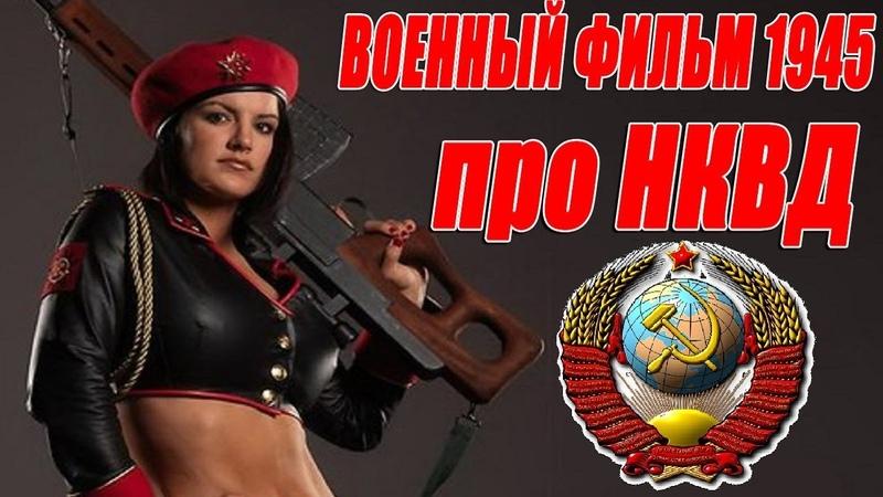 Это вам не Голливуд Наш фильм 2019 ** АГЕНТУРА ** Русские военные фильмы 2019 новинки HD