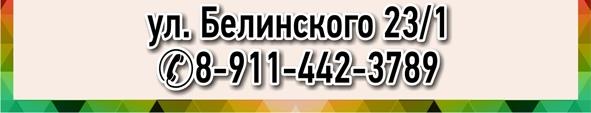 vk.com/with_exalt?w=address-33220858