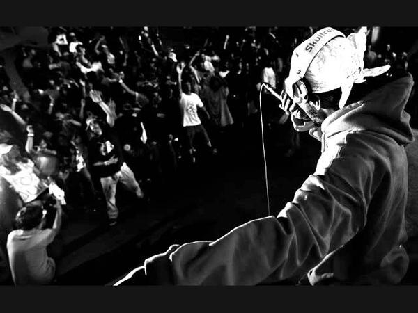 Kojot ft. Surreal - Jebi malo tiše