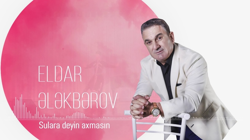 Eldar Elekberov - Sulara deyin axmasın 2020 (Official Audio)