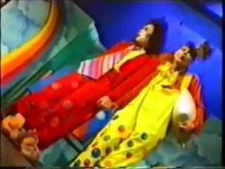 "Н. Гернет. ""ГУСЁНОК"" Нижнетагильский театр кукол, 1989 г."