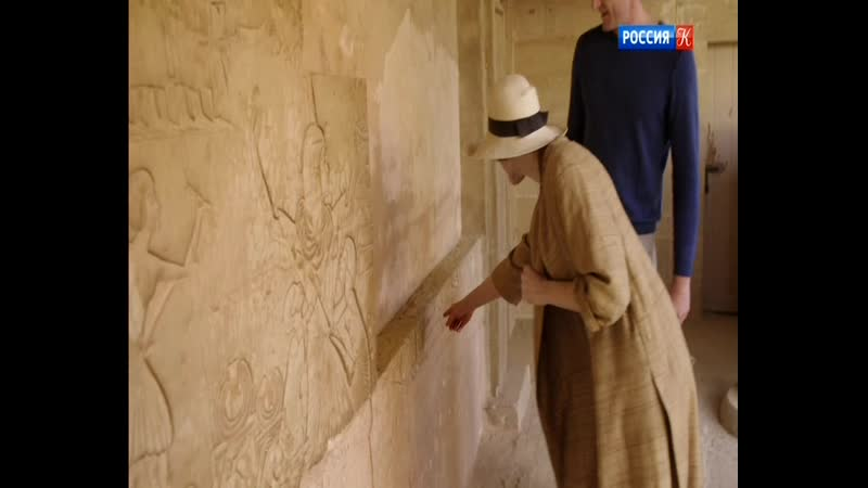 BBC Тутанхамон Жизнь смерть и бессмертие ГТРК Культура 2019 Серия 2 Культ фараона