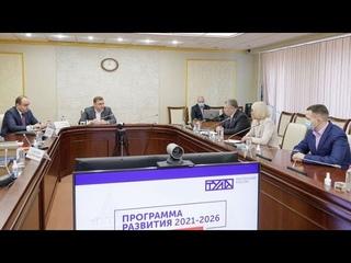Обсуждение новой программы развития Тульского региона будет общенародным