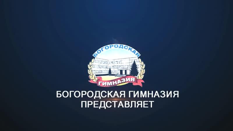 ЛУЧШИЙ ФИЗРУК БГ