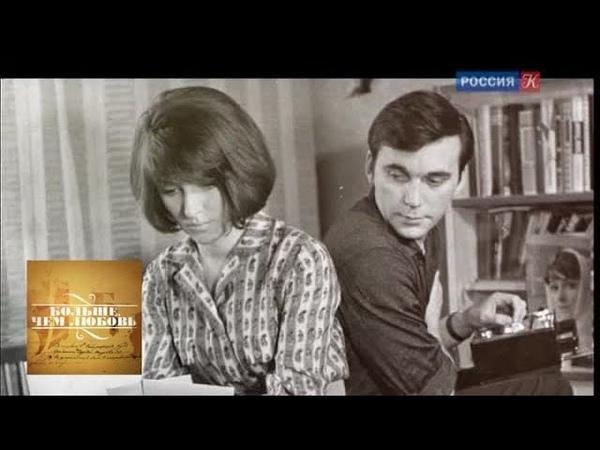 Лариса Шепитько и Элем Климов Больше чем любовь