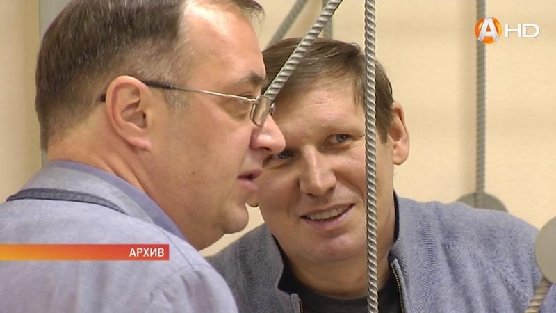 Геннадий Шубин не смог воспользоваться правом на УДО