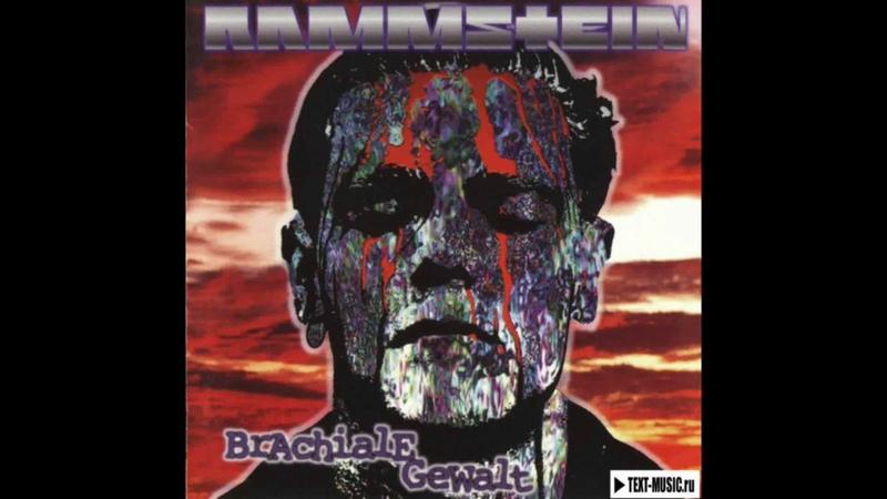 Rammstein Alter Mann Special Version
