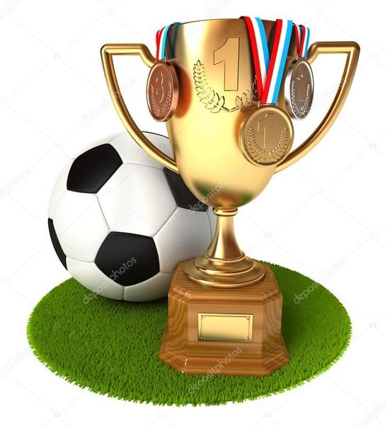 эпидидимита поздравления футболистам с победой успеха первой
