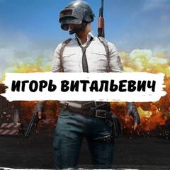 igor_kalinin - Twitch