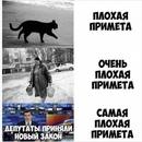 Михаил Делягин фотография #30