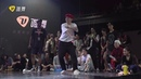 SOULBIN CHEN XUE VS MT POP SLIM BOOGIE at dance vision vol 7 freestyle top8