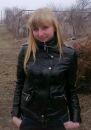 Фотоальбом человека Екатерины Шехавцовой
