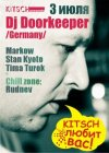 3 июля. Dj Doorkeeper (Berlin, Germany) @ KITSCH club.