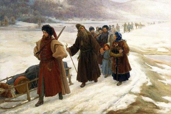 Сергей Милорадович «Путешествие Аввакума по Сибири», 1898 год