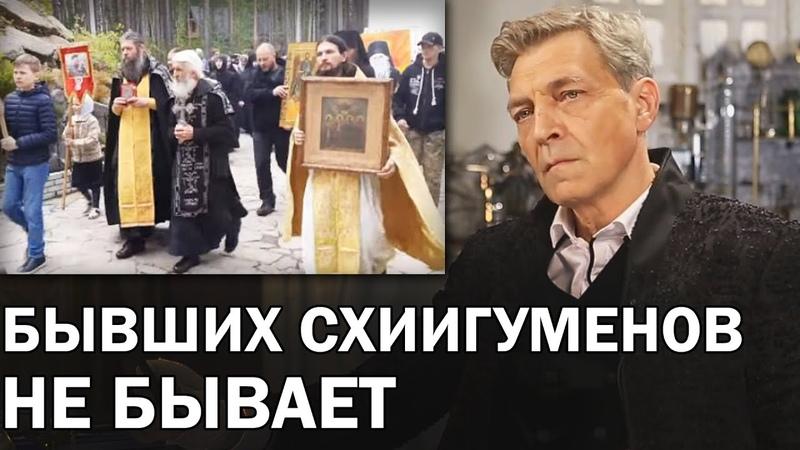 Крестный забег Сергия Бегом в царствие небесное Невзоровские среды