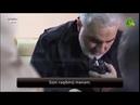 Qasim Süleymani Trampa səsləndi Sənin rəqibin mənəm kişisənsə gəl