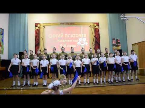 Битва хоров Начальная школа