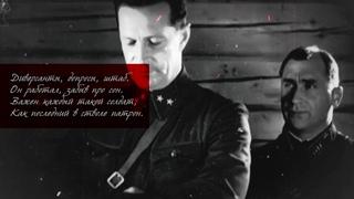 «Холодный сорок второй» Сергей Сухин (Огнев)  (Посвящается Смирнову Сергею Захаровичу)