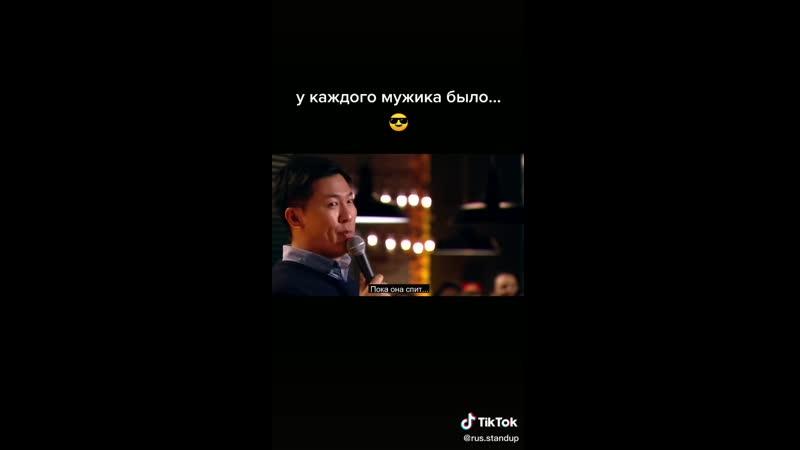 VIDEO 2020 08 20 17 47