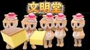 カステラ1番 電話は2番 3時のおやつは文明堂 Japanese cake TV commercial and Chiitan