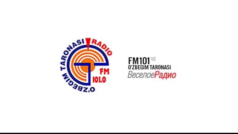 Фрагмент эфира радиостанции O`zbegim taronasi Узбекистан 18 4 2020