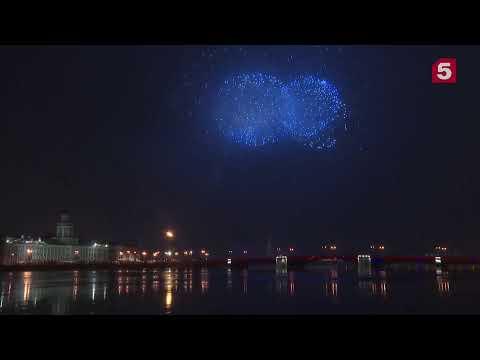 Онлайн трансляция салюта в честь 76 й годовщины полного снятия блокады Ленинграда